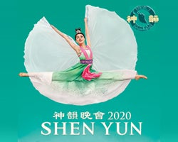 More Info for NEW DATE - Shen Yun