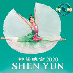 More Info for Shen Yun 2020