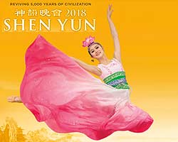 Shen Yun 2018: A Gift from Heaven
