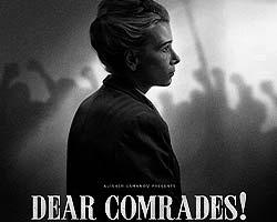 More Info for Dear Comrades!